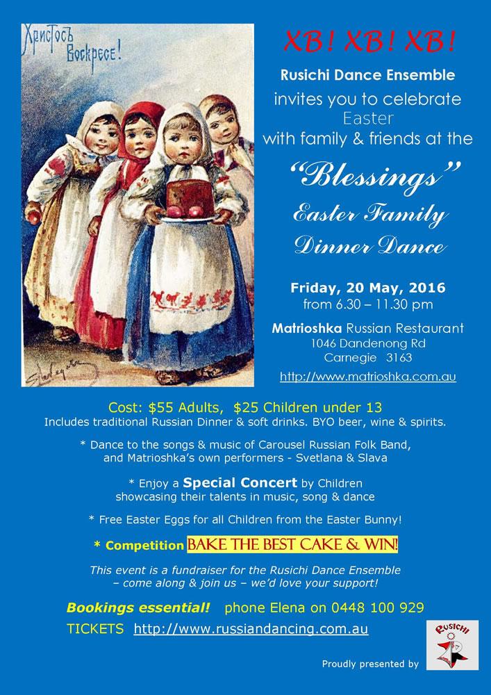 Blessings-2016-Poster-web